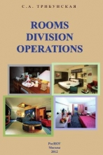 room division operations Posts about rooms division operations written by hmshine.